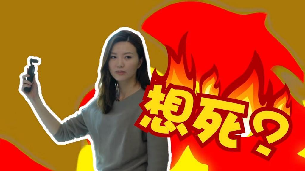 吳若希拍Youtube放閃實則用4招玩殘老公 Jinny現火爆性情極速變臉對丈夫咆哮