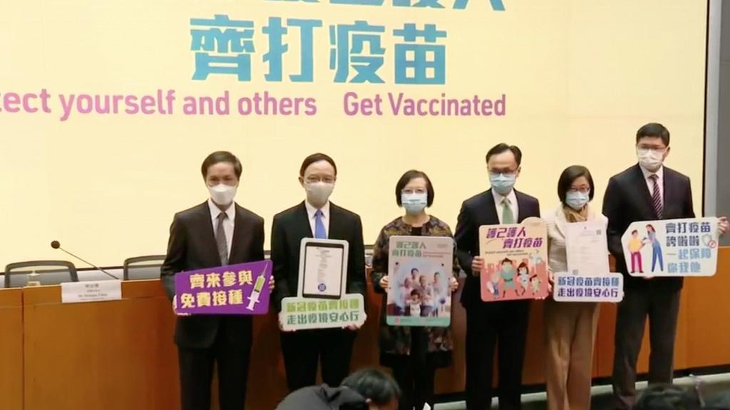 【新冠肺炎疫苗懶人包】疫苗接種計劃今起開始預約 5大優先群組/接種地點/網上預約方法