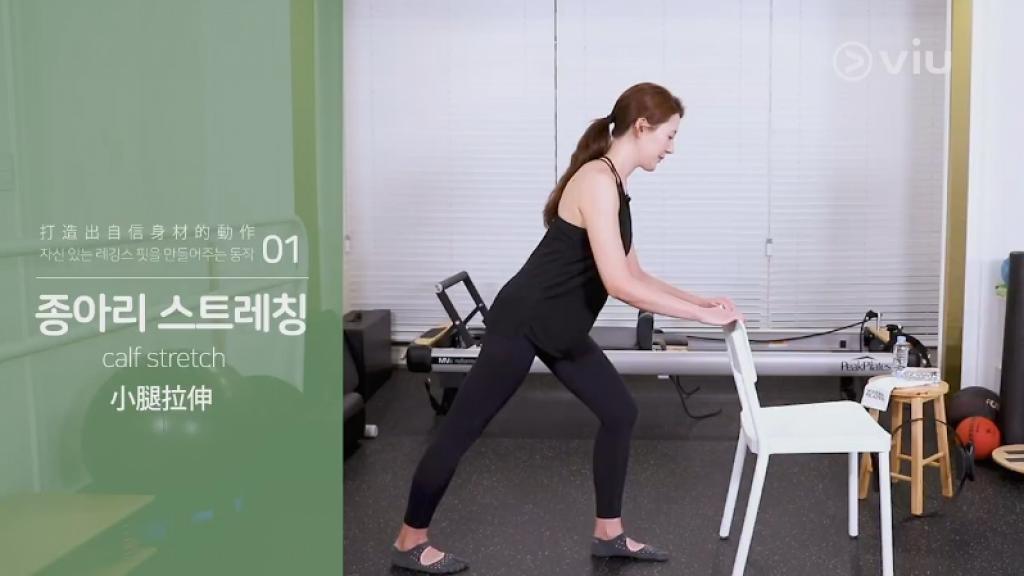 【瘦腿運動】韓國普拉提教練教你4個簡單動作打造雙腿線條 每日5分鐘在家輕鬆塑造美腿