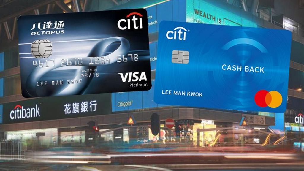 Citibank信用卡迎新優惠2021!送海洋公園水上樂園門票/ SENNHEISER無線耳機/Apple Gift Card