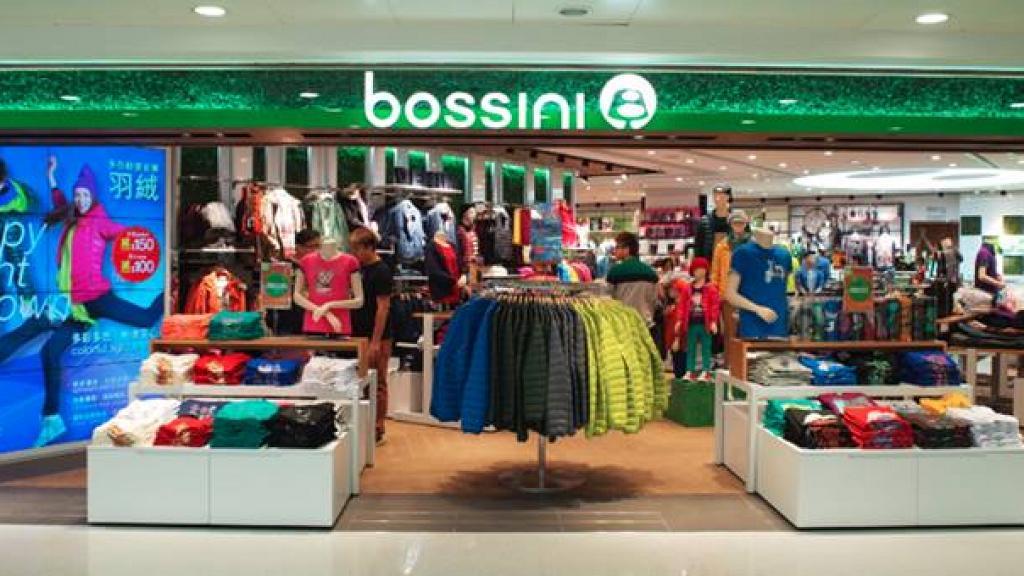 疫情下bossini半年蝕8713萬 已關閉55分店 將擴大內地市場
