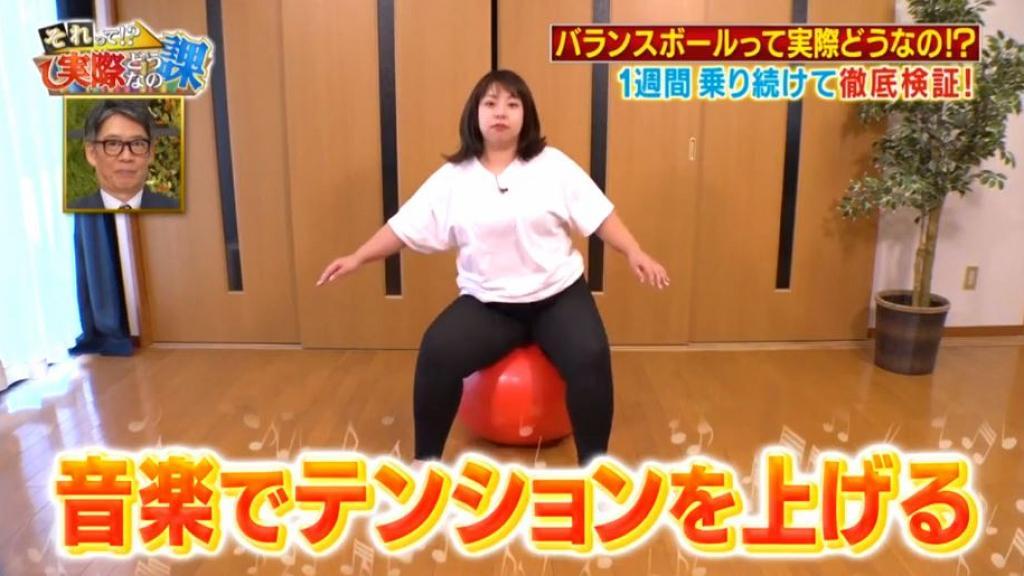 日本節目實測狂玩瑜伽球減肥法 連續玩足一星期體重下跌勁減20cm腰圍