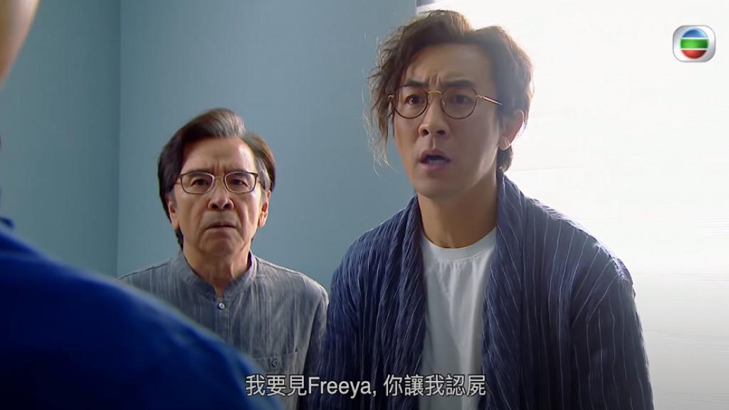 【失憶24小時】大結局預測!王君馨失蹤變謀殺案兇手成謎 三大角色最有嫌疑 郭晉安成最關鍵人物