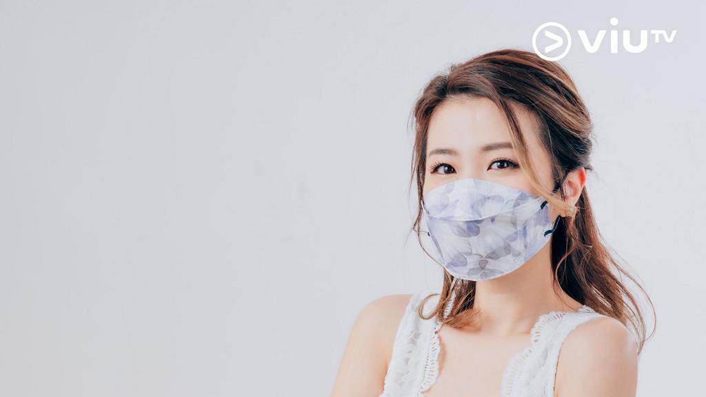 【口罩小姐】ViuTV最後一屆口罩小姐選舉20強名單出爐 193/DEE/肥仔/POKI成員逐個睇