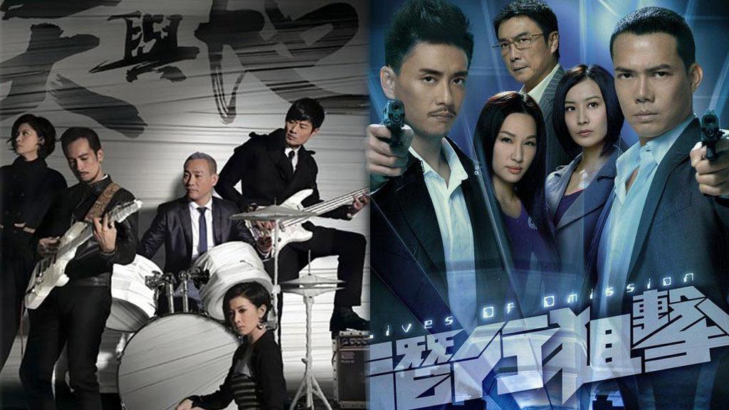 回顧2011年8套經典劇集成就TVB最後一個黃金期 雪山食「家明」、臥底Laughing、Miss Cool爆喊