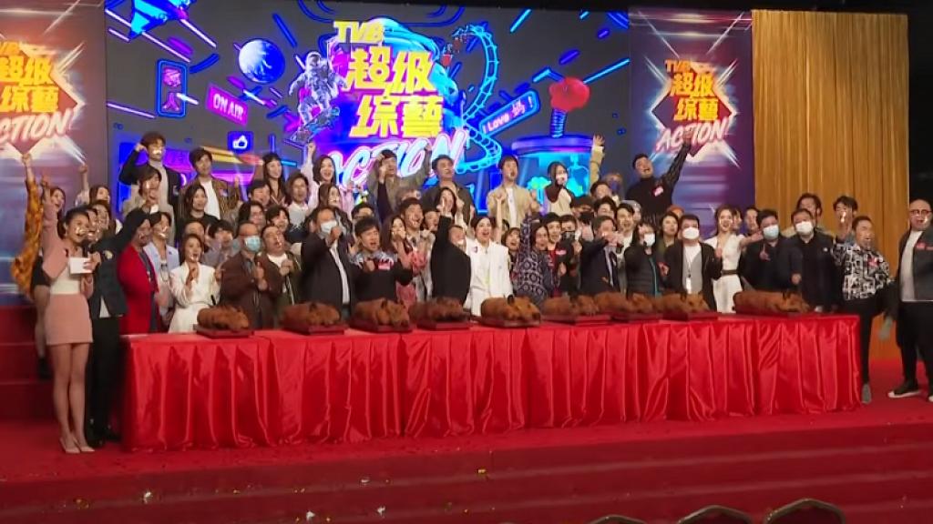 TVB力推9大全新超級綜藝節目!王祖藍任首席創意官大改革勁歌金曲重啟聲夢傳奇