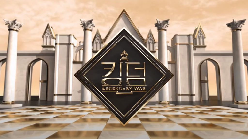 全新韓國綜藝節目《Kingdom: Legendary War》開播 六隊KPOP男團出盡渾身解數力爭韓流之王