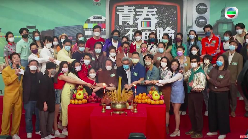 【青春不要臉】TVB劇組郊野公園拍攝遺留大量垃圾 口罩劇本亂扔被鬧爆冇手尾:真的不要臉
