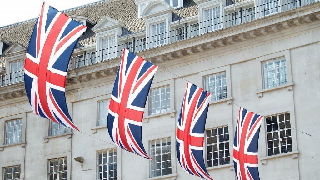 英國政府撥4300萬英鎊推多項措施 製作網上指南助BNO簽證港人融入當地