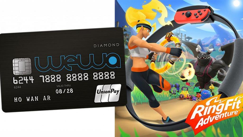 【信用卡迎新優惠2021】安信WeWa銀聯信用卡/Virtual卡優惠!9萬免息現金套現/送健身環大冒險