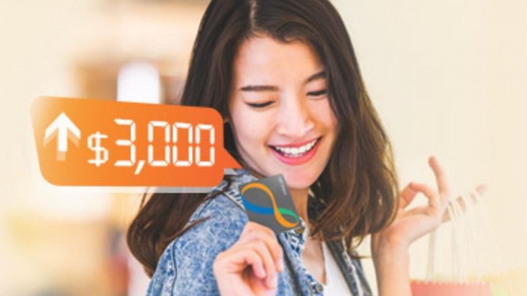 【電子消費券】八達通儲值額周四起加至$3000!8大簡單方法增加儲值額教學