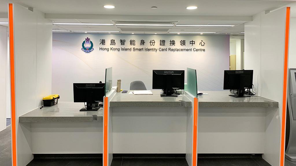 【換身份證2021】新一輪身份證時間表9月開始 預約換證服務/換領身份證地點/身份證相貼士