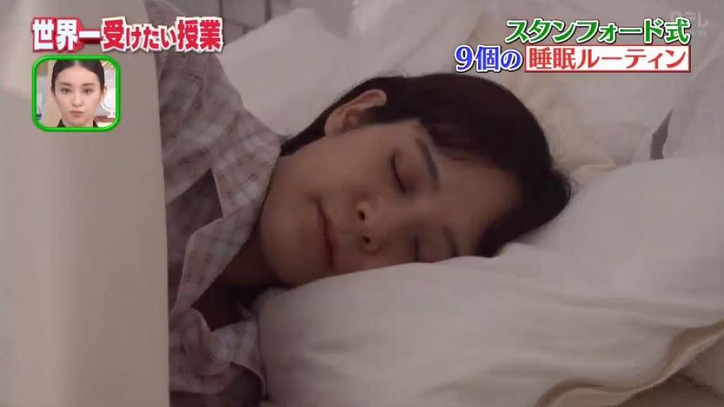 日本醫生列7大行為睇你有冇「睡眠債」?9招助快速入眠長期唔夠瞓人士啱用!
