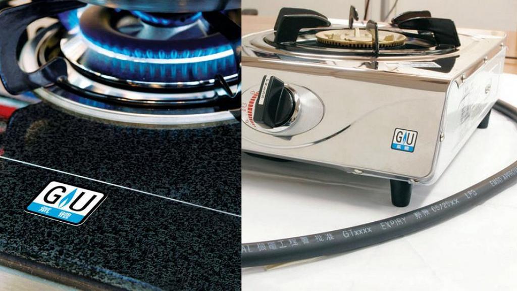 網民擬用淘寶買$4700煤氣煮食爐 被狠批評冇安全意識:唔好累街坊