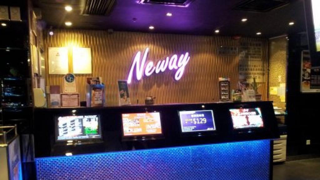 Neway旗下公司被呈請清盤 受疫情打擊3度停業