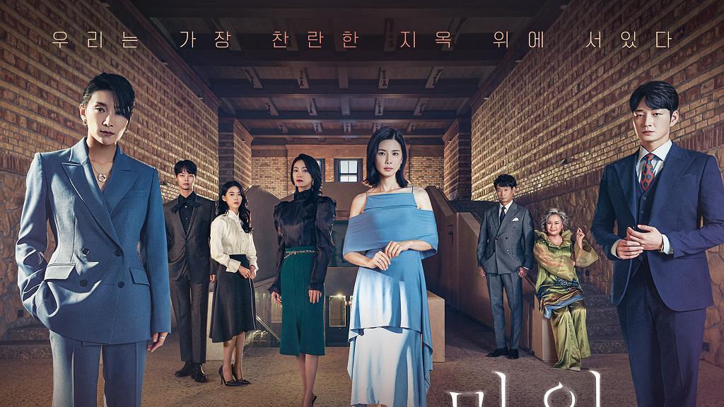 【我的上流世界】Netflix韓劇《Mine》5大看點 家庭關係比兇案複雜 主角導演編劇皆為女性引關注