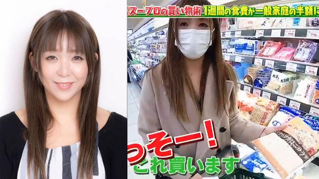 日本慳錢媽媽每星期只買一次餸 靠1招省錢絕技3年慳足35萬