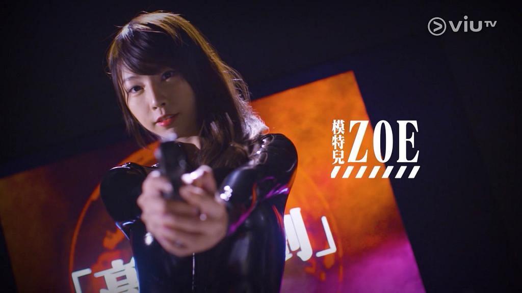 【ERROR自肥企画】肥仔拍檔ZOE穿緊身皮衣變搜查官 24歲蘇小小是性感紋身師擁魔鬼身材