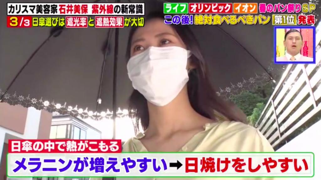 日本美容師專家3大防曬美白技巧夏天要學!臨瞓前玩手機原來皮膚會曬黑