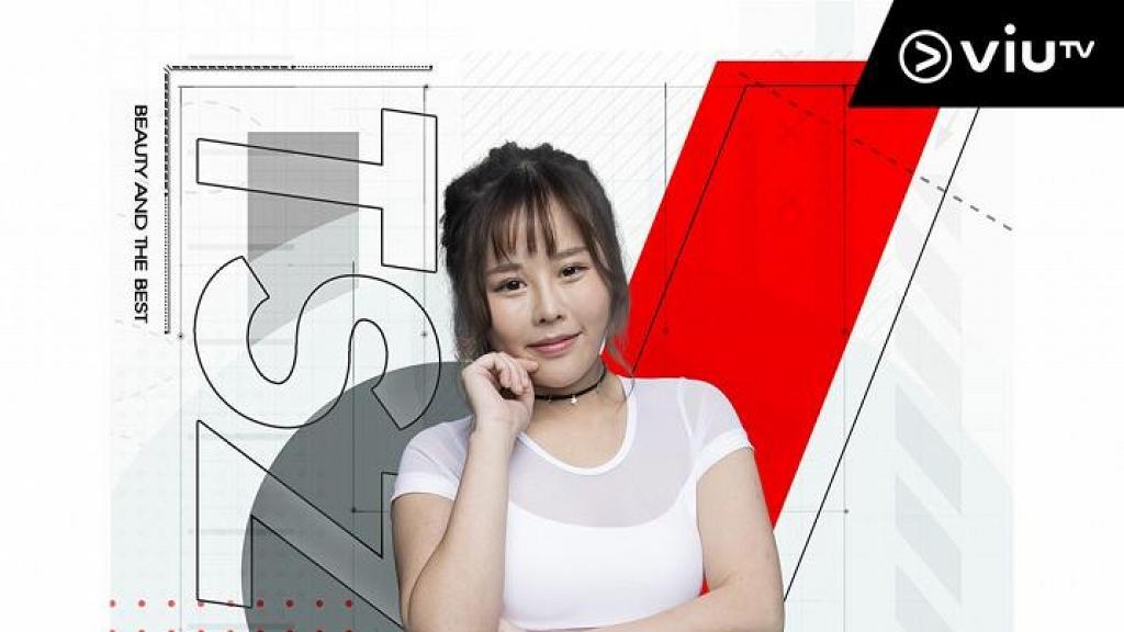 【造美人】ViuTV推另類選美玩大翻身變靚女 16強佳麗起底!有落選亞姐、TVB出身演員