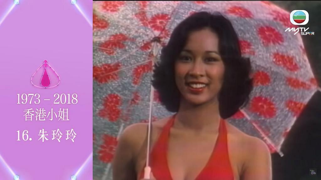 歷屆《香港小姐》泳衣環節最令人期待 回顧70年代至今港姐泳衣進化史邊款最靚?