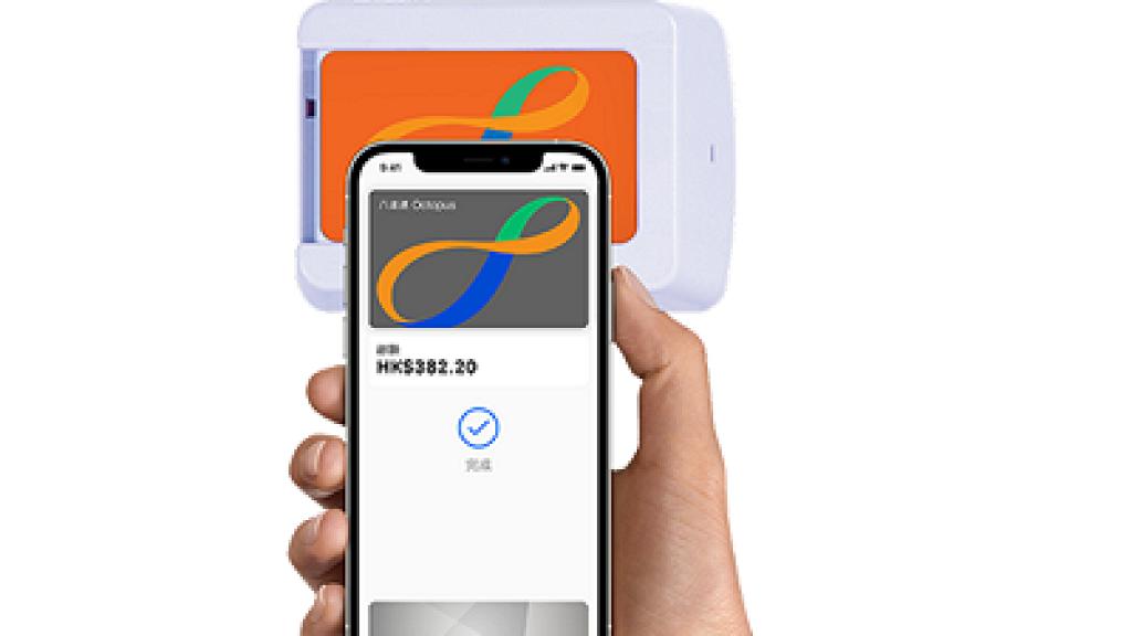 【$5000電子消費券】八達通推出迎新優惠 轉至iPhone或Apple Watch即送$100增值額
