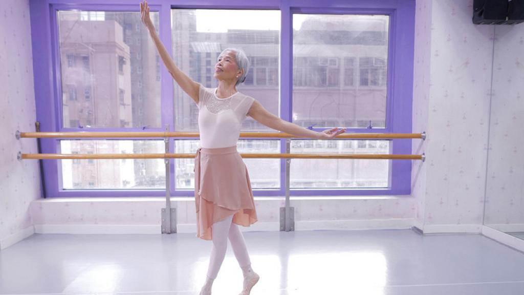 72 歲跳芭蕾?不算老!
