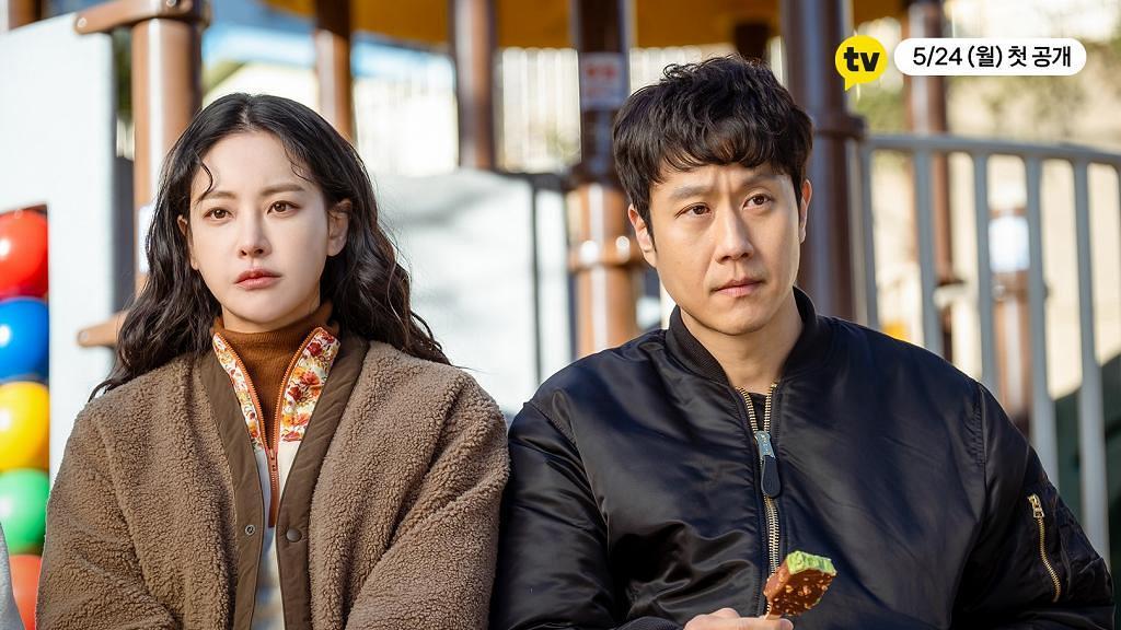 【不瘋不狂不愛你】Netflix韓劇浪漫喜劇4大看點 吳漣序、鄭宇破格演2個精神病人爆笑戀愛故事