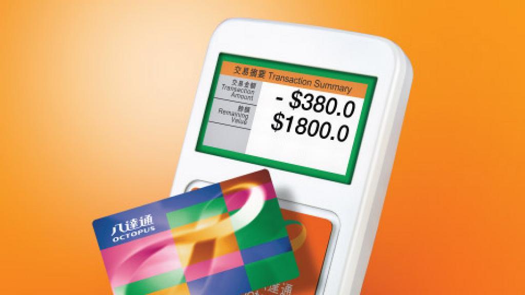 【5000電子消費券】八達通分3期發放消費券 獲取第3期須完成條件 即睇發放完整$5000時間表