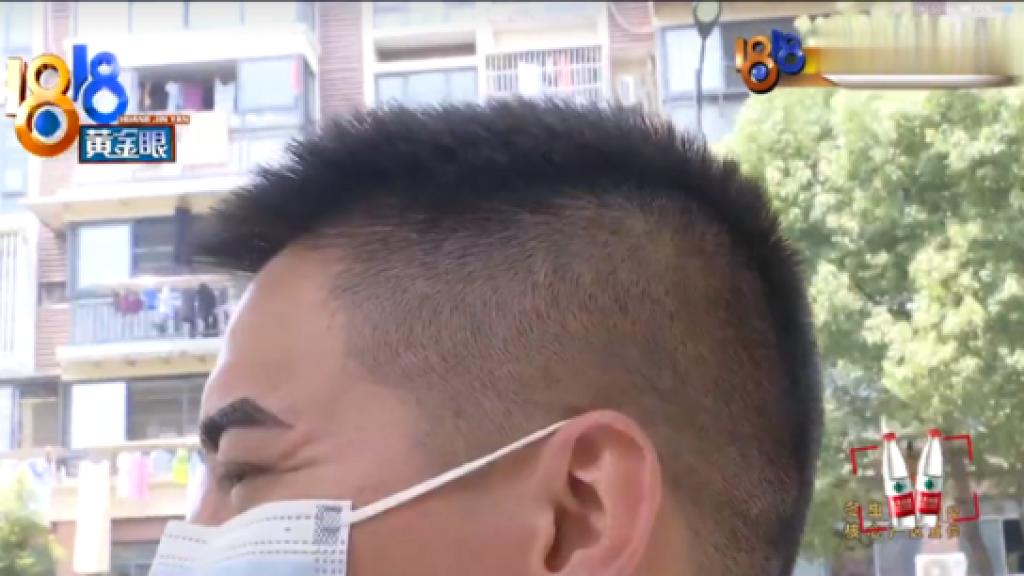 男子紋眉揀最平套餐以為每邊$88 埋單先知係逐條眉毛收錢盛惠$5000