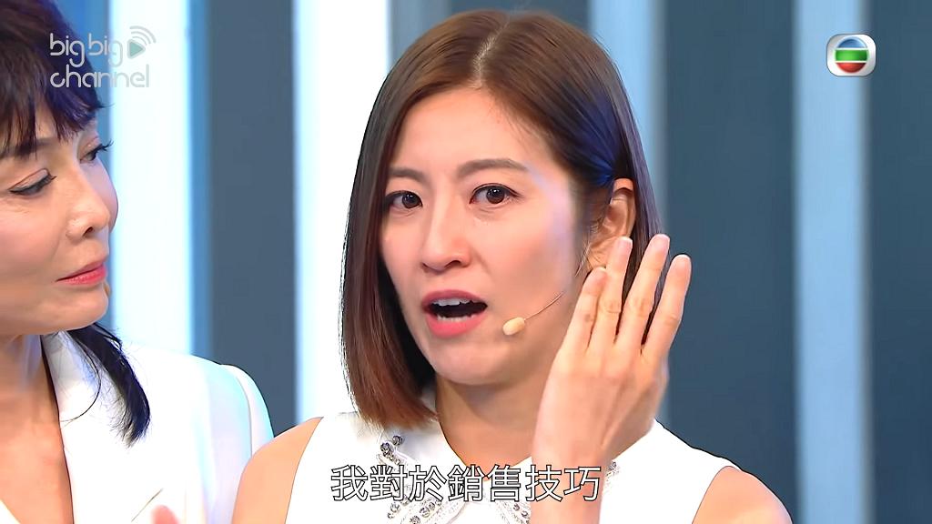 TVB因收視頹勢下令煞停3部大製作 陳自瑤新劇首演女一夢碎《巾幗梟雄4》需審批劇本