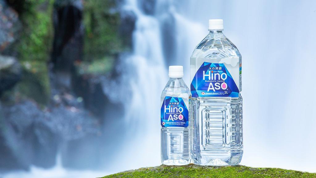 水界世一日本軟水「火の阿蘇天然礦泉水」