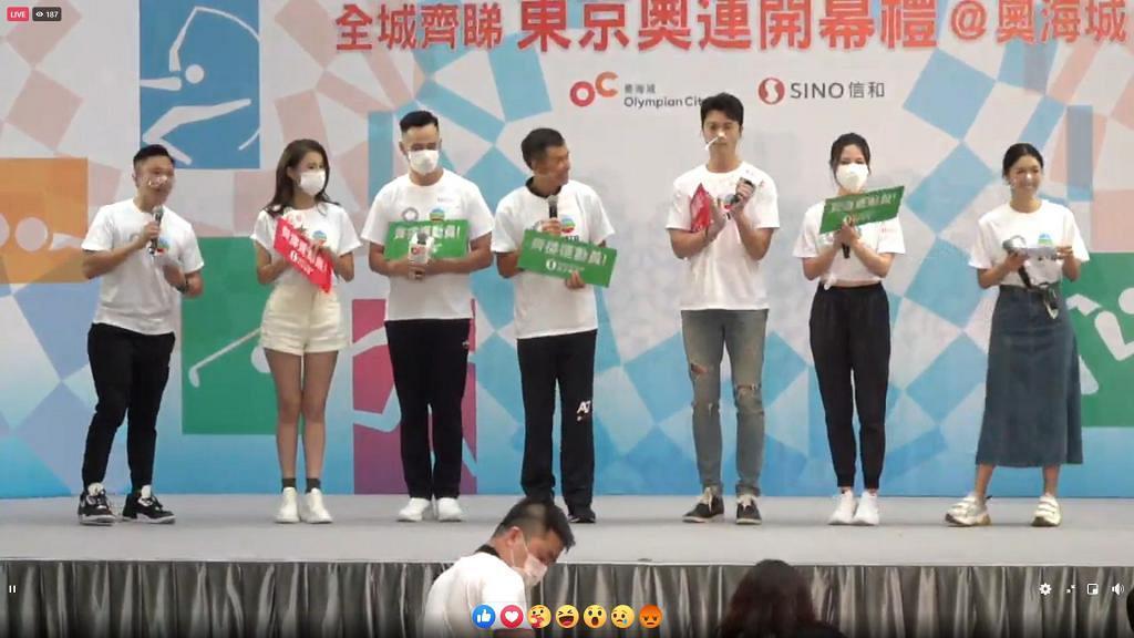 王浩信陳豪代表TVB出席奧海城商場活動 直播僅得百幾人睇 粉絲數目一眼望晒