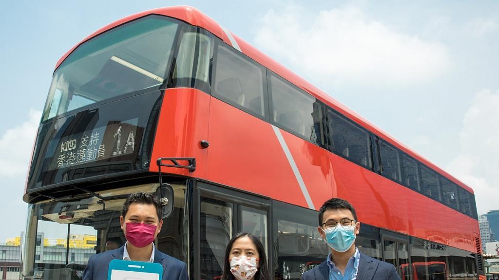 九巴送月票乘客保險BUS RYDE 跌手機唔怕!醫療保障/失物最高賠$2000/3步免費登記