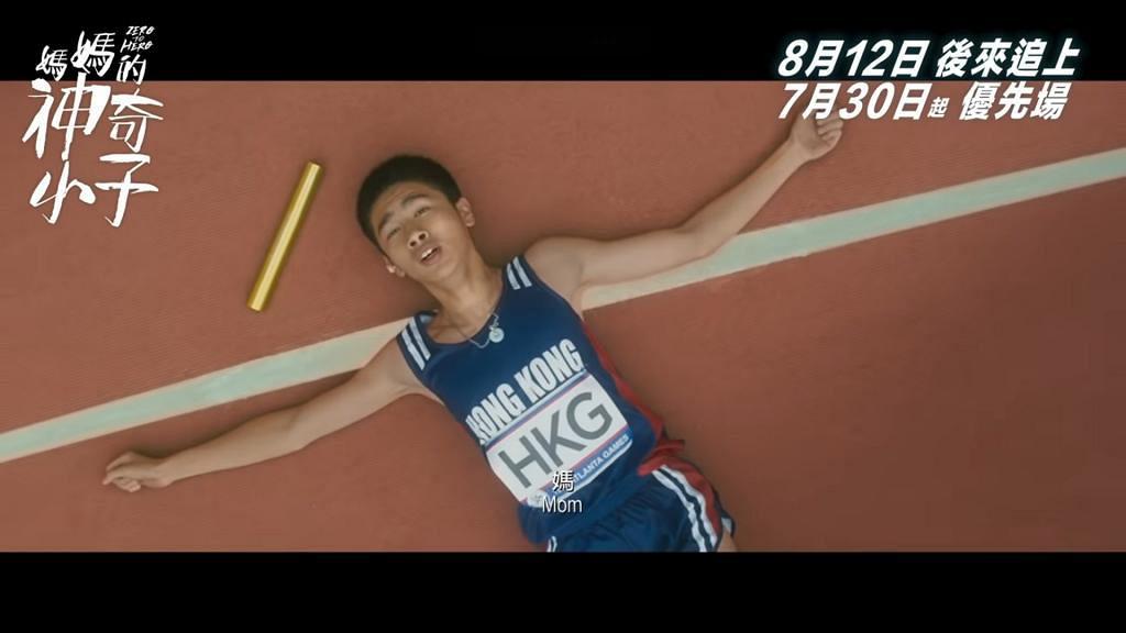 【東京奧運】香港第二位奪金運動員原來不是張家朗?蘇樺偉參加殘奧6次奪金 網民:待遇完全相反
