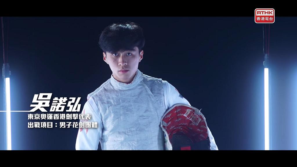 【東京奧運】張家朗花劍團體賽隊友是TVB童星出身 21歲吳諾弘為追夢棄讀男拔首度挑戰奧運