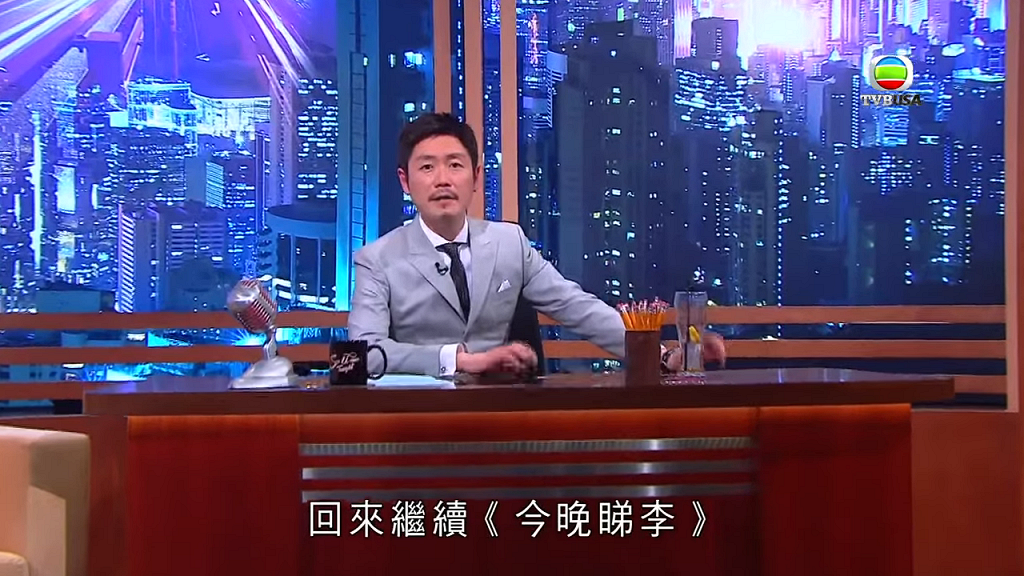傳TVB《開心大綜藝》正式摺埋曾志偉召李思捷回巢救亡 搞問答遊戲節目《思家大戰》取而代之