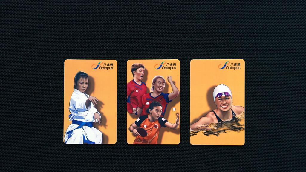 八達通贈東京奧運港隊代表特別版卡 只送不賣!內含$3000儲值額