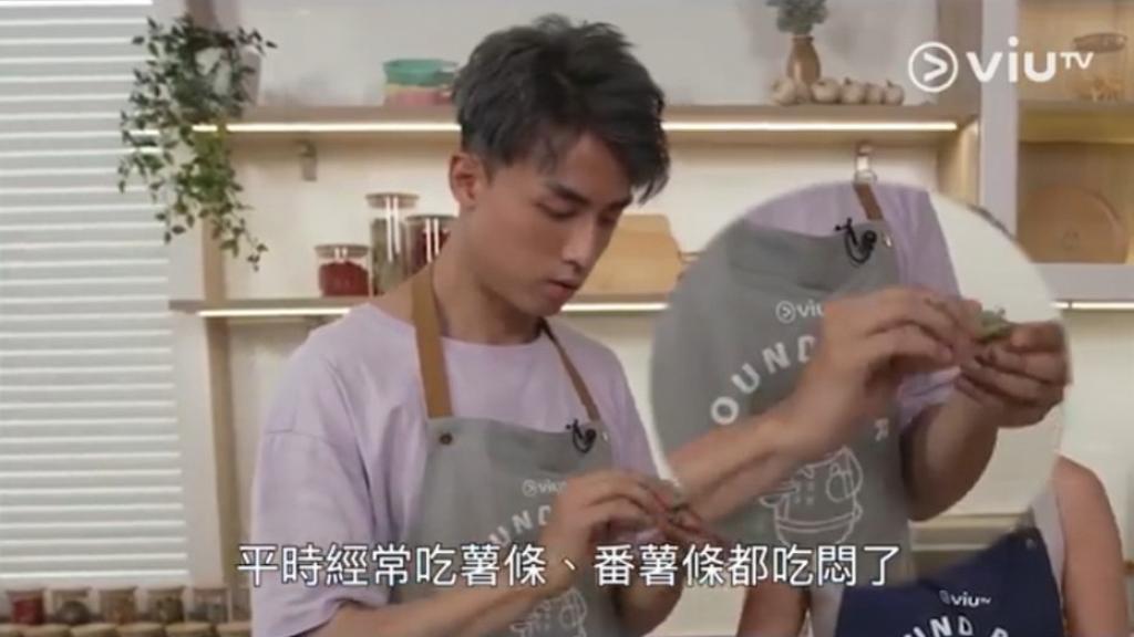 Anson Kong江爗生最叻煮飯仔 認真下廚好charm 網民見到流晒口水:好想老闆煮畀我食