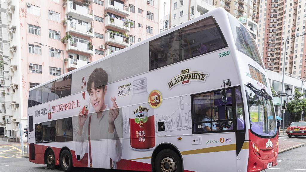【MIRROR星蹤】Ian黑白奶茶廣告成最新打卡位穿梭港九 九龍塘港鐵站大堂近25米長應援超誇張