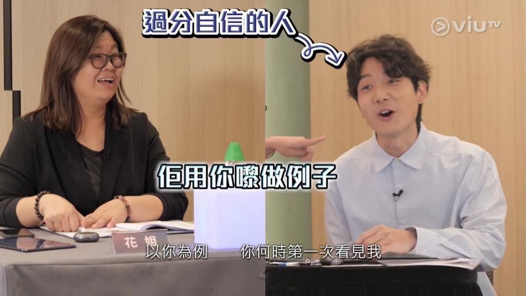 【直播王】花姐狠批參賽者獲讚夠直接 網民超捧場:我嘅電視為花姐而開