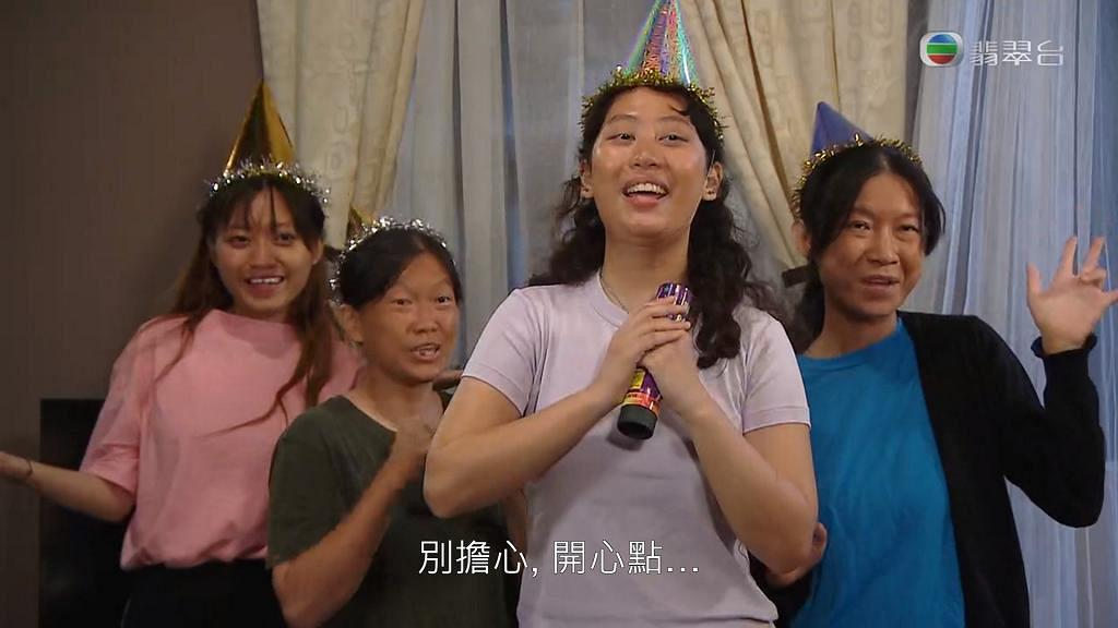 「東涌羅浩楷」利愛安現身《愛·回家》 與姜麗文齊做菲傭姐姐網民讚可愛