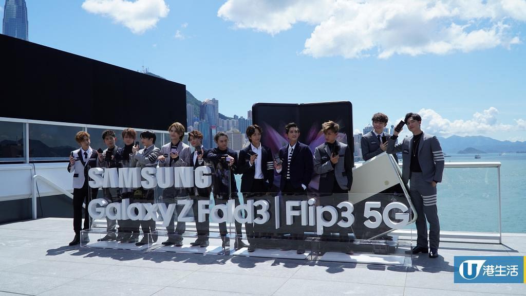 【MIRROR星蹤】MIRROR十二人齊人現身海港城宣傳SAMSUNG新機 酷熱高溫著西裝4大成員新髮型示人