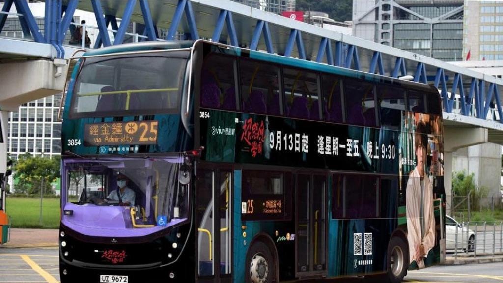 【超感應學園】姜濤新劇應援宣傳快手過ViuTV 姜糖落重本打造「西多士號」巴士車身內外都係姜B