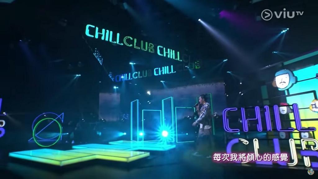 【Chill Club】鄭中基極罕現身只唱三首歌 網民嫌唔夠喉不滿主持駱振偉唱晒啲歌