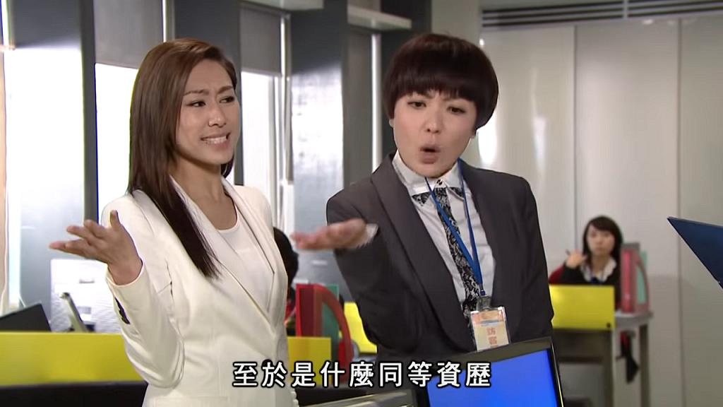 【鬼同你OT】TVB深宵重播6年前鬼劇大結局勁詭異 回顧胡定欣第二次提名即爆冷奪視后上位