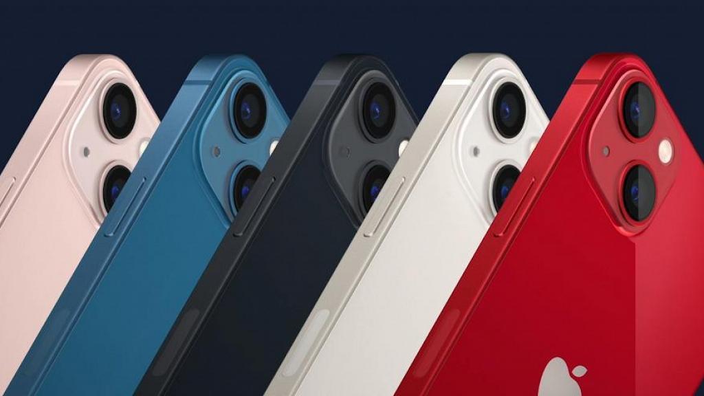 【蘋果發佈會】iPhone13 & iPhone 13 mini登場7大重點 支援5G、全新粉色!價錢/開售日懶人包