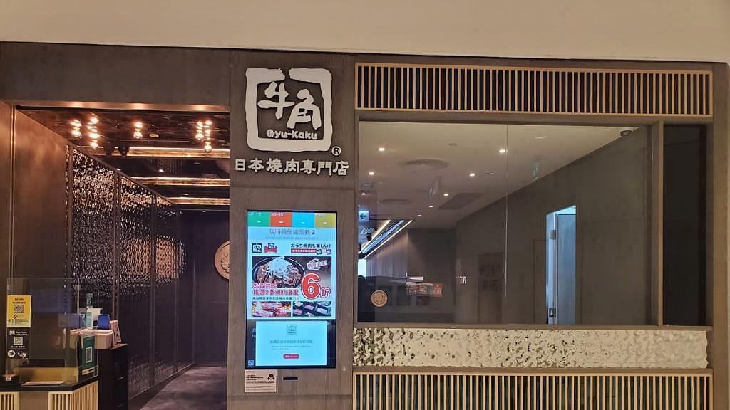 港女客人狂數3宗罪投訴牛角buffet為「黑心燒肉」老闆連環哂證據千字文反擊戲劇性踢爆真相