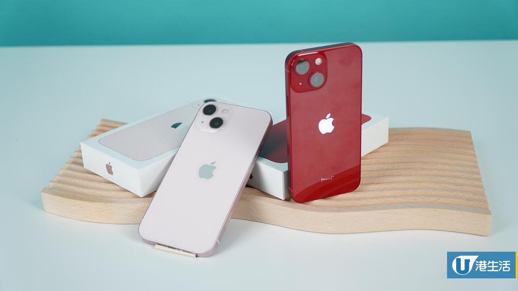 iPhone 13及iPhone 13 mini新機開箱 主鏡頭1200萬像素 新增電影模式短片拍攝功能