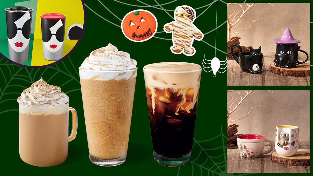 Starbucks 萬聖節限定商品出爐 同場加映聯乘alice + olivia型格杯具